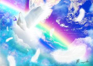 天使と地球 DesignerM 宮本まさのぶ